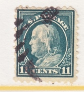 U.S. 473   Perf 10.   (o)   No  Wmk.  Flat Press   1916-17 Issue - Used Stamps
