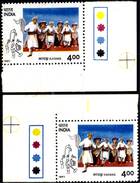 TRIBAL DANCES OF INDIA-ERROR-COLOR VARIETY-WITH TRAFFIC LIGHTS-INDIA-MNH-H1-19 - Tanz