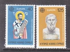 CYPRUS  533-4  **  EUROPA   HOLY  CROSS - Cyprus (Republic)