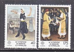 CYPRUS  560-61  **  EUROPA   FOLK  DANCE - Cyprus (Republic)