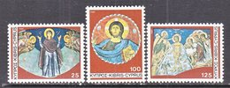 CYPRUS  574-76   **    CHRISTMAS - Cyprus (Republic)