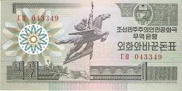 COREE Du NORD   1 Won   1988   P. 27   UNC - Corée Du Nord