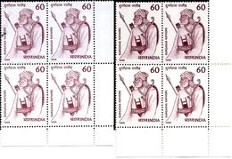 FAMOUS PEOPLE-DURGADAS RATHORE-2 X BLOCKS OF 4-ERROR-COLOR VARIETY-INDIA-MNH-H1-26 - Persönlichkeiten