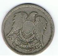 Monnaie  Probablement  Arabe    Avec  Aigle - Coins & Banknotes