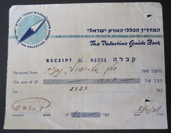 HOTEL METROPOL NETANYA PALESTINE VINTAGE INVOICE GUIDE BOOK TEL AVIV HAIFA ISRAEL POST STAMP  LETTER - Invoices & Commercial Documents
