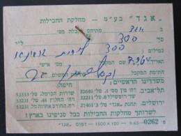 HOTEL METROPOL NETANYA PALESTINE VINTAGE INVOICE EGGED BUS TRANSPORT TEL AVIV HAIFA ISRAEL POST STAMP  LETTER - Invoices & Commercial Documents