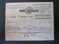 HOTEL METROPOL NETANYA PALESTINE VINTAGE INVOICE SHELL BUTAGAZ GAS TEL AVIV HAIFA ISRAEL POST STAMP  LETTER - Other