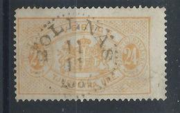 Suède T. Service N°8 Obl (FU) 1874-96 Dentelés 13 - Service