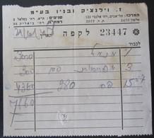 HOTEL METROPOL NETANYA PALESTINE VINTAGE INVOICE VILENZKI HOUSEHOLD TEL AVIV HAIFA ISRAEL POST STAMP  LETTER - Invoices & Commercial Documents