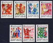 HUNGARY 1979 International Year Of The Child: Tales MNH /**.  Michel 3397-403 - Fairy Tales, Popular Stories & Legends