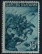 PIA - BULGARIA  : 1942-43 : Fatti Storici : La Cavalleria Di Ipérik - (Yv 407) - 1909-45 Regno