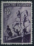 PIA - BULGARIA  : 1942-43 : Fatti Storici : La Cavalleria Di Madara - (Yv 408) - 1909-45 Regno