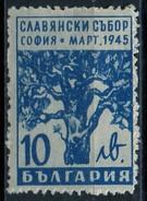 PIA - BULGARIA  : 1945 : Fatti Storici : Congresso Panslavo Di Sofia - (Yv 436) - 1909-45 Regno