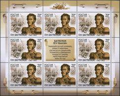 Russia, 2015, Mi. 2187, Sc. 7645, The 250th Birth Anniv. Of Bagration, Hero Of The Patriotic War 1812, MNH - Nuovi