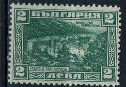 PIA - BULGARIA  : 1922 : Alla Memoria Del Giornalista Inglese JD Bourchier - (Yv 170) - 1909-45 Regno