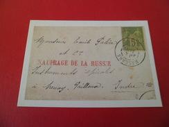 Carte Postale Musée De La Poste Pli De Mascara Le 04 Janvier  1901 Accidenté Naufrage Du Bâteau La Russie  Neuve  TB - Timbres (représentations)