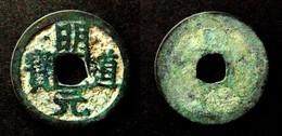 ANNAM  - MINH DAO NGUYEN BAO  (1042-1043) VIETNAM  - - Viêt-Nam