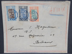 FRANCE / SÉNÉGAL - Enveloppe De Dakar Pour La France En 1934, Affranchissement Plaisant - L 6986 - Sénégal (1887-1944)
