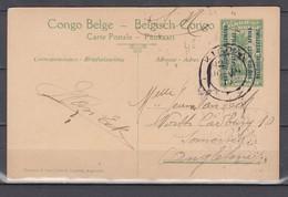 Belgisch Kongo, Besetzung Dt.Ostafrika Bildpostkarte Mit Aufdruck Ascher P 7 O Kigoma 1918 Nach England - WW I