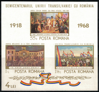 B 59, Romania, Mint, 1968, Union - 1948-.... Republics