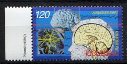 ARMENIE ARMENIA 2003, NEUROPHYSIOLOGIE, 1 Valeur, Neuf / Mint. R1558 - Armenien