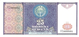 OUZBEKISTAN   25 Sum   1994   P. 77a   UNC - Ouzbékistan