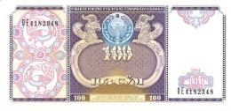 OUZBEKISTAN   100 Sum   1994   P. 79a   UNC - Ouzbékistan