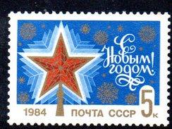 XP2770 - RUSSIA URSS 1983 , Unificato 5057  *** MNH - 1923-1991 URSS