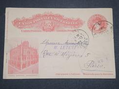 URUGUAY - Entier Postal De Montevideo Pour Paris En 1902 - L 7019 - Uruguay
