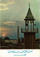 QUATAR - JAIDA MOSQUE DOHA - Rare - - Qatar