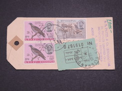 ETHIOPIE - Étiquette De Colis En Recommandé De Addis Ababa Pour Paris En 1971 - L 7027 - Ethiopie