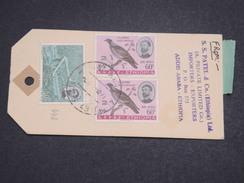 ETHIOPIE - Étiquette De Colis En Recommandé De Addis Ababa Pour Paris En 1971 - L 7028 - Ethiopie