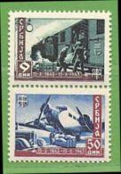 MiNr.SZd9 96/98 Xx Deutschland Besetzte Gebiete II.WK Serbien - Besetzungen 1938-45