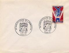 FRANCE - FDC PARIS 1968 - 50 Anniversaire De ARMISTICE WWI  - ARC DE TRIOMPHE - Monuments