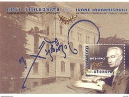 2016. Georgia, Ivane Javakishvili, Georgian Prominent Figire, S/s, Mint/** - Georgië
