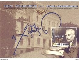 2016. Georgia, Ivane Javakishvili, Georgian Prominent Figire, S/s, Mint/** - Géorgie