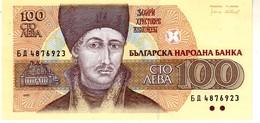 Bulgaria P.102b 100  Lev 1993  Unc - Bulgaria