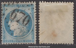 GC 670 (Buironfosse, Aisne (2)), Cote 15€ - Storia Postale (Francobolli Sciolti)