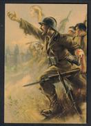 UFFICIO STORICO DELLA MILIZIA Tafuri Madrid Non Viaggiata COD.F.010 - Guerra 1939-45