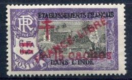 Ets Français Dans L'Inde            207 * - India (1892-1954)