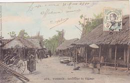 CPA Asie Indo-Chine TONKIN Intérieur De Village - Postcards