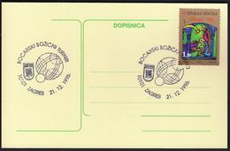 Croatia Zagreb 1996 / Bowls Christmas Tournament / Zrinjevac Club De Boules Coat Of Arms