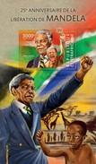 CENTRAFRICAINE 2015 SHEET NELSON MANDELA LIBERATION NOBEL PRIZE Ca15111b - Central African Republic