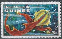 Guinea 1972. Scott #593 (U) Imaginary Prehistoric Space Creature * - Guinée (1958-...)