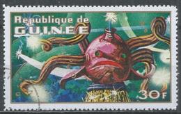 Guinea 1972. Scott #595 (U) Imaginary Prehistoric Space Creature * - Guinée (1958-...)