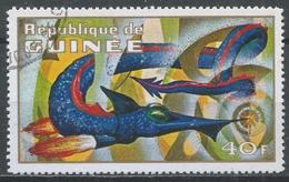 Guinea 1972. Scott #596 (U) Imaginary Prehistoric Space Creature * - Guinée (1958-...)