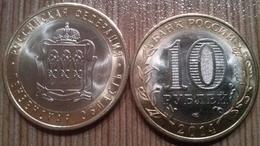 Russia 10 Roubles 2014 UNC Regions: Penzenskaya Obl.  Bi-metallic Bimetal Commemorative - Russia