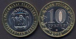 Russia 10 Roubles 2014 UNC Regions: Chelebinskaya Obl.  Bi-metallic Bimetal Commemorative - Russia