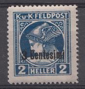 AUTRICHE 1918  Mi.nr.: 20 Zeitungsmark Für Italien  Neuf Avec Charniere - Oostenrijk