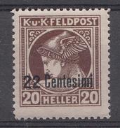 AUTRICHE 1918  Mi.nr.: 23 Zeitungsmark Für Italien  Neuf Avec Charniere - Oostenrijk
